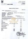 米多采芬蘭M1認證-1