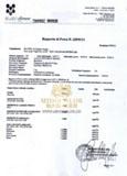 米多采芬蘭M1認證-2