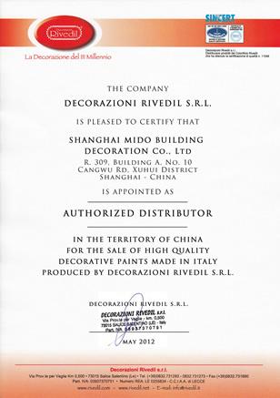 米多采藝術涂料--中國總代理授權證書